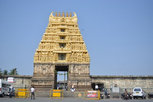 Chennakeshwara Temple 1/undefined by Tripoto