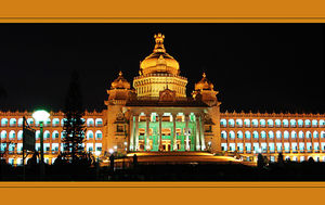 Vidhana Soudha 1/undefined by Tripoto