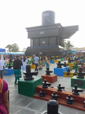 Sri Kotilingeshwara Temple 1/2 by Tripoto