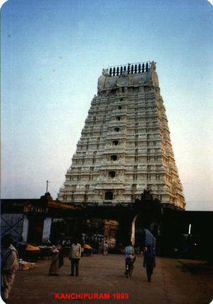 Ekambareswarar Temple 1/1 by Tripoto