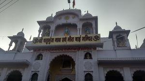 Meera Ki Nagri - Merta, Rajasthan