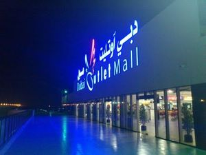 Dubai Outlet Mall - United Arab Emirates 1/undefined by Tripoto