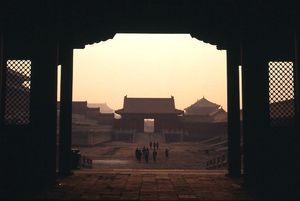 Two Day Tour of Beijing