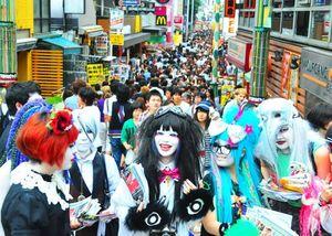 Takeshita Street竹下通 1/1 by Tripoto