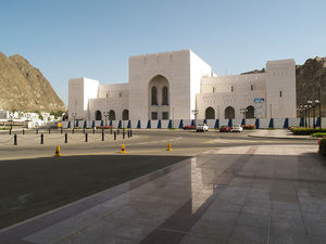 The National Museum of Oman 1/undefined by Tripoto