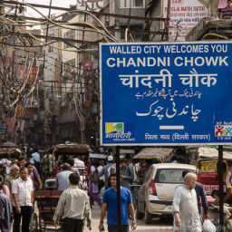 "Old Delhi Ki Shaan....""There is no love sincerer than the love of food."";P"