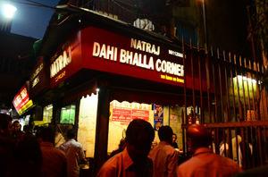 Natraj Cafe 1/undefined by Tripoto
