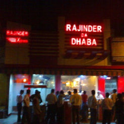 RDX Fine Drink and Restaurant 1/undefined by Tripoto