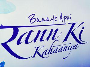 """Rann Of Kutch """"Rann utsav"""" because """"Kutch Nahi Dekha to Kuch Nahi Dekha"""""""