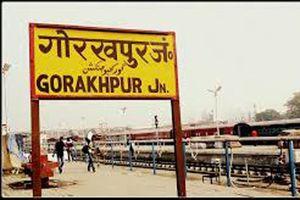 "Gorakhpur ""Worlds Longest Railway Platform"""
