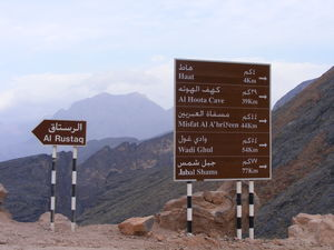 Oman- Another word for Surreal