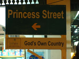 Princess Street 1/undefined by Tripoto