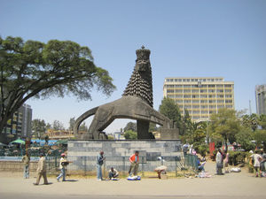 Private City Tour of Addis Ababa
