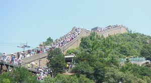 Great Wall at Mutianyu 1/2 by Tripoto