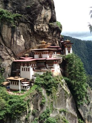 7 THINGS INDIA CAN LEARN FROM BHUTAN ON THIS TEACHER'S DAY