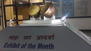 Indira Gandhi Rashtriya Manav Sangrahalaya - National Museum of Mankind 1/5 by Tripoto