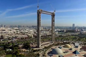Dubai Frame - Za'abeel - Dubai - United Arab Emirates 1/5 by Tripoto