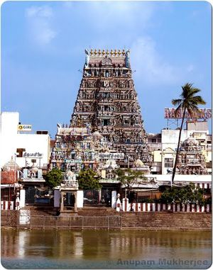 Kapaleeswarar Temple 1/2 by Tripoto