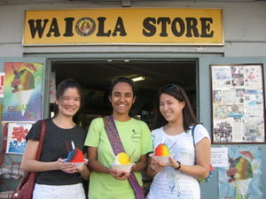 Waiola Shave Ice 1/3 by Tripoto