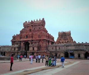 Devotional belt - Tamil Nadu
