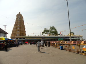 Sri Chamundeshwari Temple 1/undefined by Tripoto