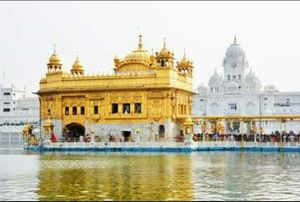 Amritsar: The Golden City