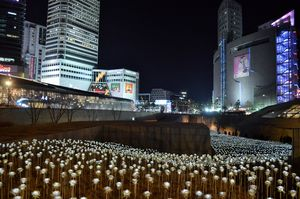 Dongdaemun Design Plaza 1/undefined by Tripoto