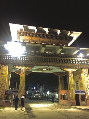 The Land of Gross Domestic Happiness - BHUTAN
