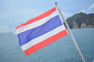 Memoirs of Thailand
