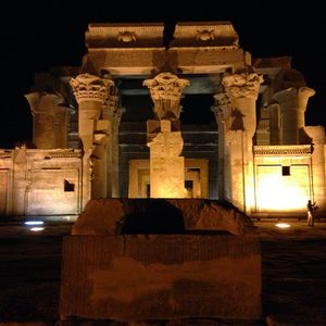 Temple of Kom Ombo 1/undefined by Tripoto