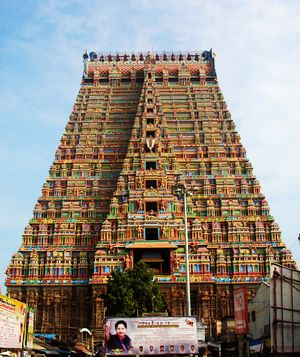 Trichy Views - Thiruvanaikoil, Ranganatha Swamy Temple and Rock Fort.