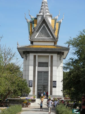 A walk through Cambodia's Killing Fields