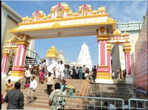 Sri Padmavathi Ammavari Temple 1/undefined by Tripoto