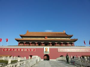 Forbidden City, Beijing (Photo Blog)