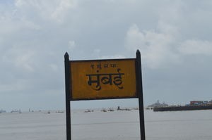 आमची मुंबई !!! Our Mumbai