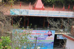 Holy Trip to Tapkeshwar Mahadev Mandir Dehradun