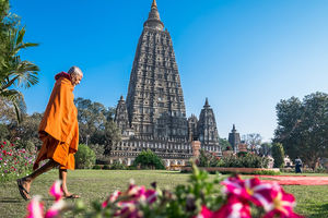 Mahabodhi Temple 1/undefined by Tripoto