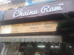 Chaina Ram 1/undefined by Tripoto