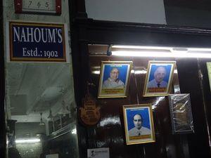 Nahoum's Kolkata- last Jewish bakery