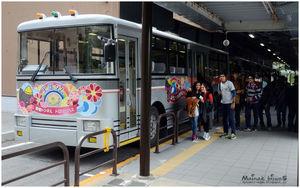 Ogizawa Station 1/undefined by Tripoto