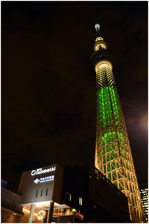 Tokyo Skytree 1/2 by Tripoto