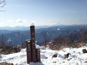 Okutama: Best trekking destination near Tokyo