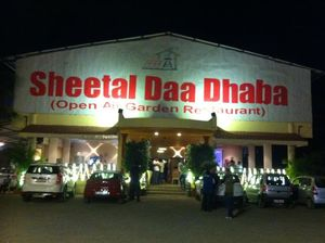 SHEETAL DA DHABA 1/undefined by Tripoto
