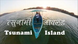 Tsunami Island | Devbagh | Malvan