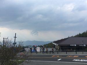 Mount Fuji 1/3 by Tripoto