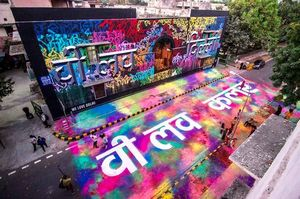 Delhites, This Weekend, Say No to Malls and Yes to Graffiti Walls!