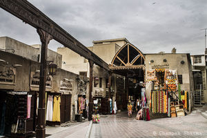 Dubai Diaries - the Creek and the Souks
