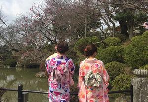 Japan Part 1 - Kyoto