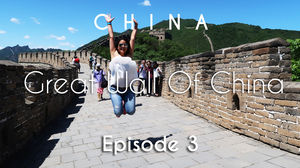 China Travel | Great Wall of China, Tiananmen & Wangfujing St | Beijing | Vacation Episode - 3/12