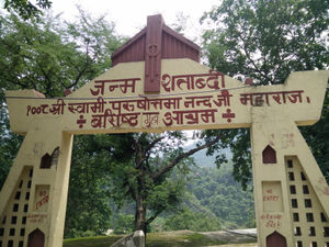 Vashishtha Guha – Other side of Rishikesh II